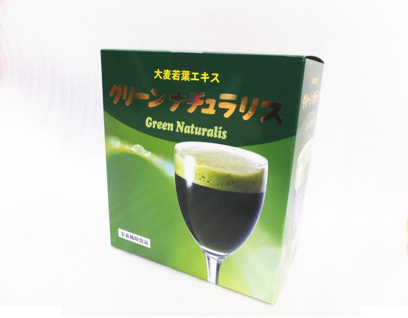 今なら30包贈呈 グリーンナチュラリス (旧 グリーンナチュ-ル)(3g×60袋)1セット3箱 送料無料 大麦若葉エキスの青汁【smtb-MS】