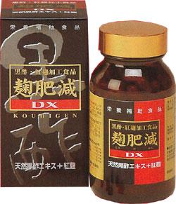 麹肥減 DX 600粒 天然黒酢エキスに紅麹を配合 送料無料