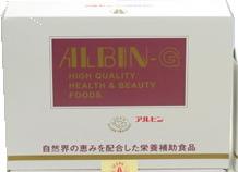 送料無料 アルビンG(1.5gx200包) ミル総本社 10種類の微量栄養源【smtb-MS】