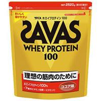 【明治】【SAVAS】ホエイプロテイン100 ココア味 2520g【ザバス】【プロテイン】