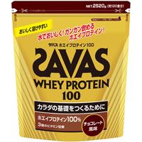 【明治】【SAVAS】ザバス ホエイプロテイン100 チョコレート味 2.52kg(約120食分)【ザバス】【プロテイン】