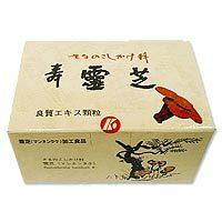 【送料無料!】寿霊芝 90包【smtb-k】【w3】【smtb-TD】【saitama】