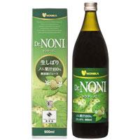 【Dr.NONI】ノニ果汁100%★ドクター・ノニ原液 500mL×3本セット【生絞り】【原液】【健康飲料】【高品質】