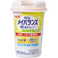 少量で高エネルギー設計 明治 meiji メイバランス ミニ 毎週更新 mini スーパーセール 流動食 バナナ味 125ml 栄養調整食品