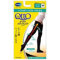 つま先カットのオープントウ QttO 限定タイムセール メディキュット おうちでメディキュット ロング Mサイズ 一般医療機器 低価格 1組 インナー