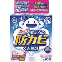 お中元 銀イオンの煙で浴室 まるごと防カビ LION 40%OFFの激安セール ライオン ルック 防カビ おふろの防カビくん煙剤 銀イオン 5g
