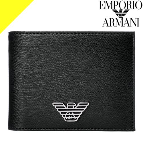 エンポリオアルマーニ ベルト レザーベルト Y4S201 YDD6X ブラック 黒 85 90 95 100