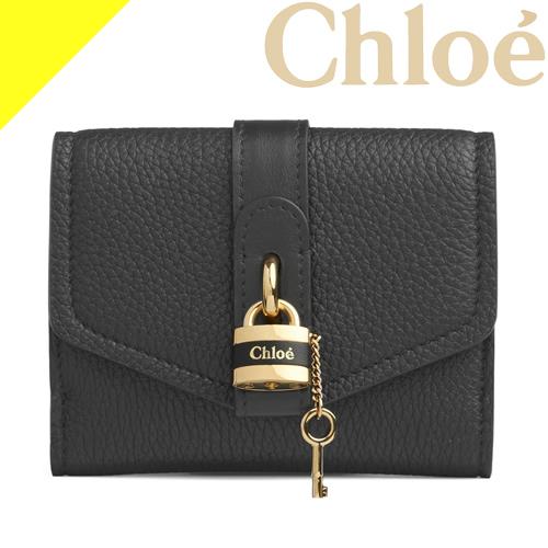 クロエ 財布 三つ折り財布 折り財布 アビー レディース ブランド 本革 コンパクト ボックス型 プレゼント ギフト 女性 黒 ブラック Chloe SMALL ABY TRI-FOLD CHC19WP311 B71 001