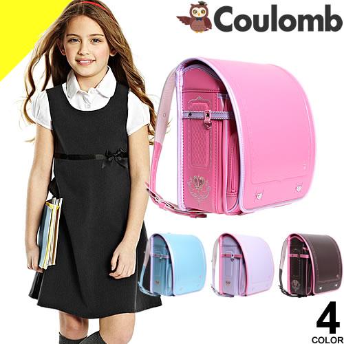 [定価37,800円→20,399円] ランドセル 女の子 6年保証付き 水色 ピンク A4フラットファイル対応 ワンタッチロック 軽量 ブランド 人気 刺繍 かわいい 入学祝い クーロン Coulomb BLRX0014
