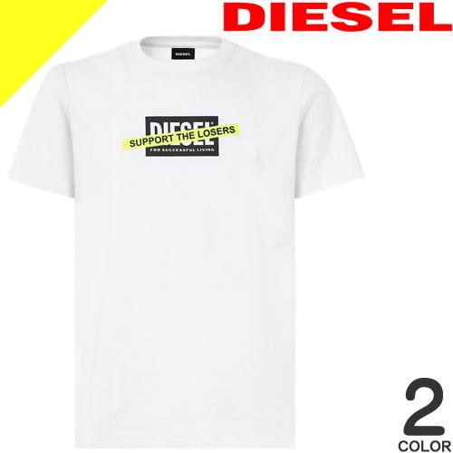 ディーゼル トレーナー スウェット メンズ ブランド プルオーバー ロゴ プリント クルーネック 大きいサイズ 黒 ブラック グレー DIESEL S-ORESTES-BRO 00STXP RWAPO 912 900