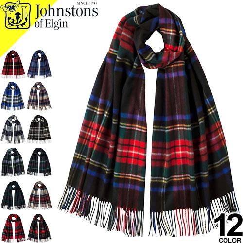 ジョンストンズ 正規品 カシミア ストール マフラー 大判 ブラックウォッチ レディース メンズ 大判ストール 厚手 チェック ブランド かわいい プレゼント 女性 男性 Johnstons WA000056