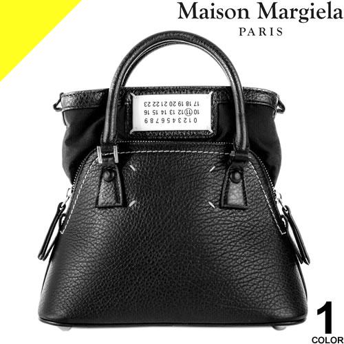 メゾンマルジェラ バッグ バックパック リュックサック メンズ レディース ユニセックス ブランド おしゃれ 軽量 黒 ブラック Maison Margiela Stereotype Backpack S55WA0053 PR253