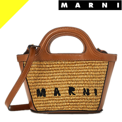マルニ 財布 二つ折り財布 レディース サフィアーノ バイカラー レザー コンパクト ラウンドファスナー ブランド ウォレット MARNI PFMOQ09U11 LV520 Z241M