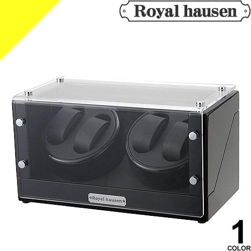Royal hausen ロイヤルハウゼン ワインディングマシン 4本 時計 自動巻き ウォッチワインダー ワインディングマシーン 2本巻 収納 ケース ディスプレイ インテリア GC03-D102BB