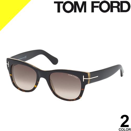 [定価54,000円→26,398円] トムフォード TOM FORD サングラス Cary FT0058 TF058 レディース メンズ ユニセックス 紫外線対策 ブランド