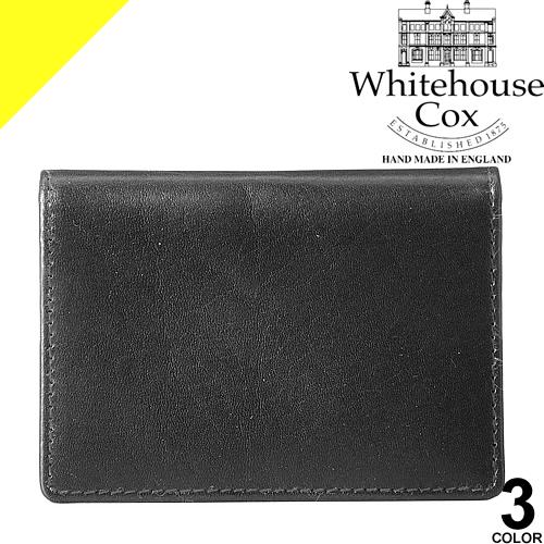 ホワイトハウスコックス カードケース 名刺入れ メンズ サドルレザー 本革 ブランド スリム 二つ折り プレゼント 黒 ブラック Whitehouse Cox GUSSETED CARD CASE Saddle Leather S2380