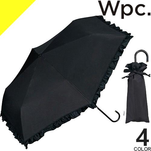 【2021年春夏新作】UVカット率90%以上!晴雨兼用 wpc w.p.c 日傘 傘 折りたたみ傘 レディース 遮熱 遮光 遮蔽 99.99%以上 雨傘 晴雨兼用 軽量 ブランド かわいい 大きい UVカット 紫外線対策 完全遮光 50cm 花柄 リボン 星 ハート 黒 ブラック