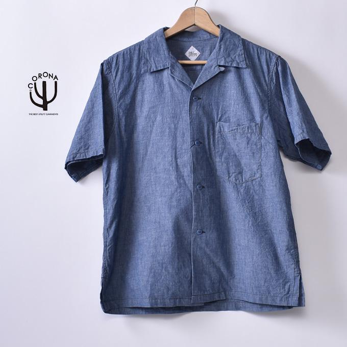 【CORONA】コロナFRENCH CAFFE SHIRT S/S(#CS097)フレンチカフェシャツ 半袖BLUE CHAMBRAY ブルーシャンブレー