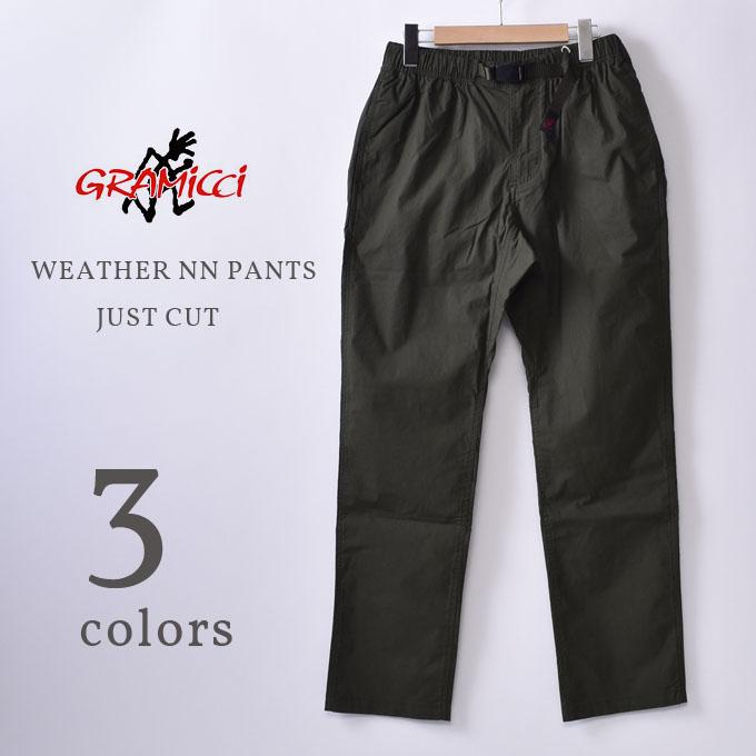 【GRAMICCI】グラミチWEATHER NN PANTS JUST CUT(GMP-20S019)ウェザー ニューナローパンツ ジャストカットクライミングパンツ(イージーパンツ)全3色(SAND・DEEP OLIVE・BLACK)z10x