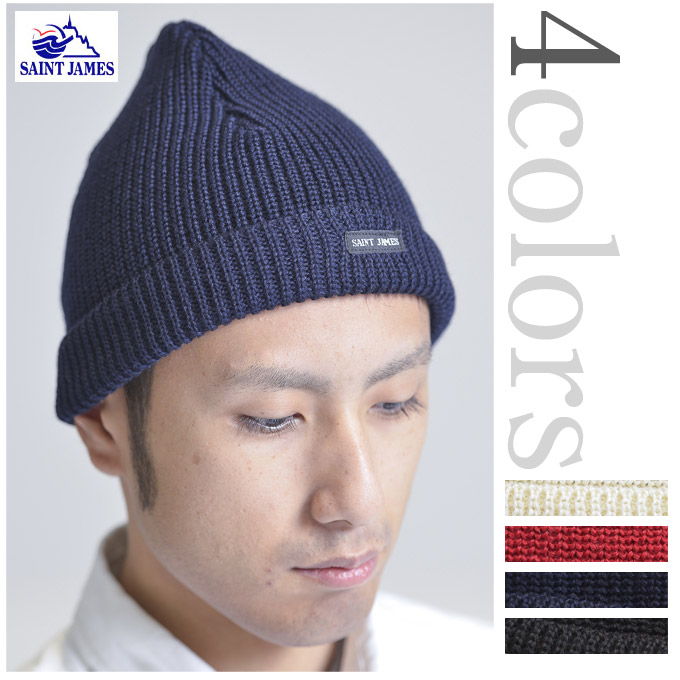 Saint James BONNETS PERLE rib knit caps solid 4 colors