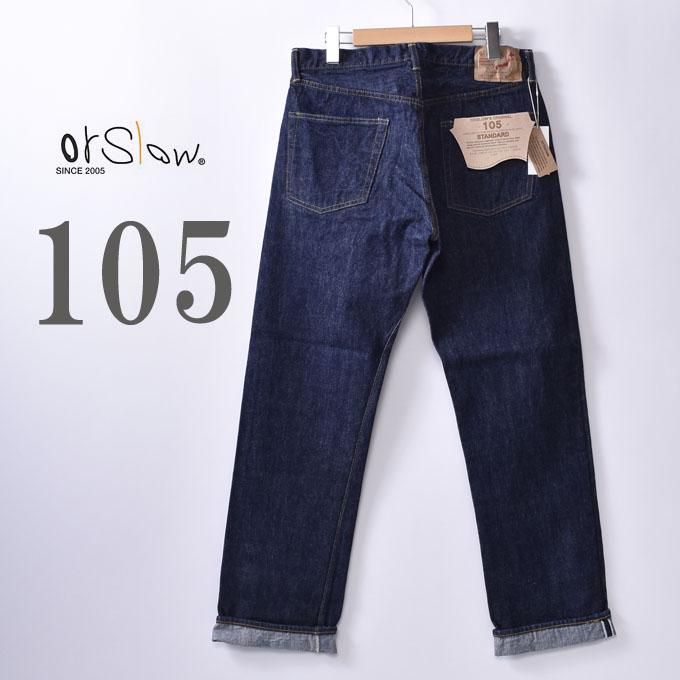 【orslow】オアスロウ105 MEN'S ORIGINAL STANDARD 5POCKET105 メンズオリジナルスタンダード5ポケットジーンズ13.7OZ ORIGINAL SELVEDGE DENIM ONE WASH(ワンウォッシュ)ブルーデニムz5x
