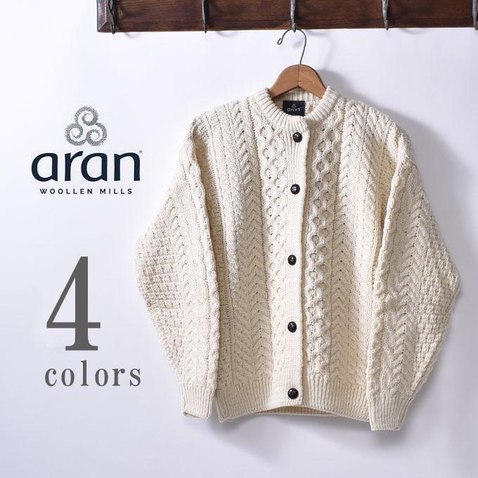 【Aran Woollen Mills】アランウーレンミルズIrish Wool Knit Cardigan(CDF193002)アイリッシュウールニットカーディガンセーター ニット全3色