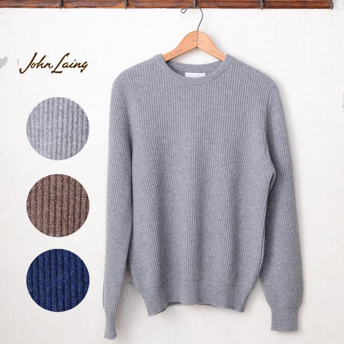 【John Laing】ジョンレインNEW FRENCH CLASSIC ニューフレンチクラッシッククルーネック セーター ニット Cashmere カシミア全3色《S-30》