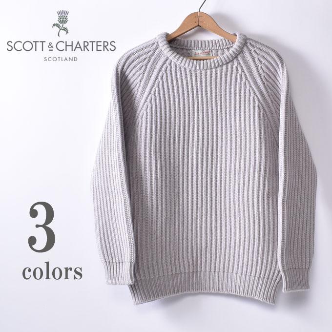 【SCOTT & CHARTERS】スコット&チャーターズクルーネックセーターカーディガンステッチ アゼ編みスーパージーロンラムウール全3色
