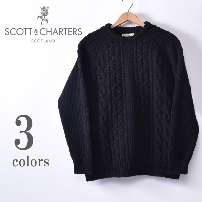 【SCOTT & CHARTERS】スコット&チャーターズクルーネックセーターアランパターンスーパージーロンラムウール全3色