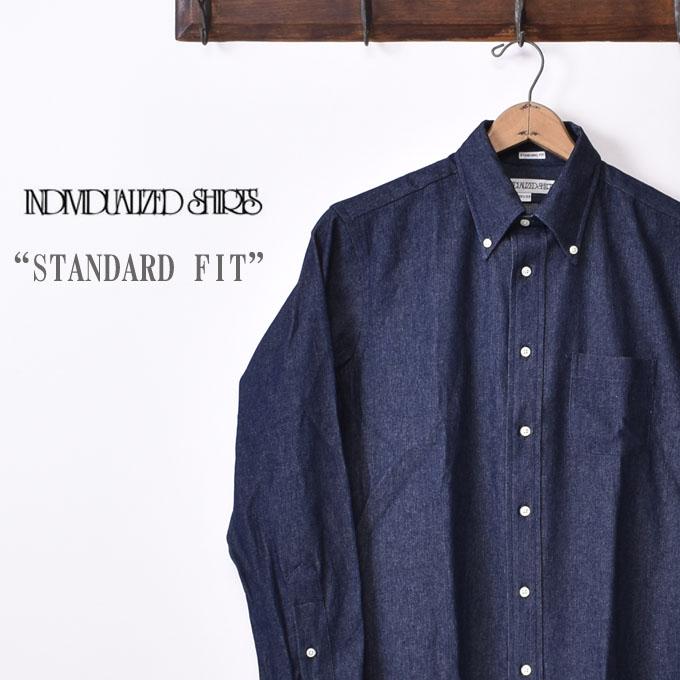 【INDIVIDUALIZED SHIRTS】インディビジュアライズドシャツL/S STANDARD FIT BD SHIRTロングスリーブ スタンダードフィットボタンダウン シャツVintage Denim Indigoヴィンテージデニムシャツ インディゴ z5x
