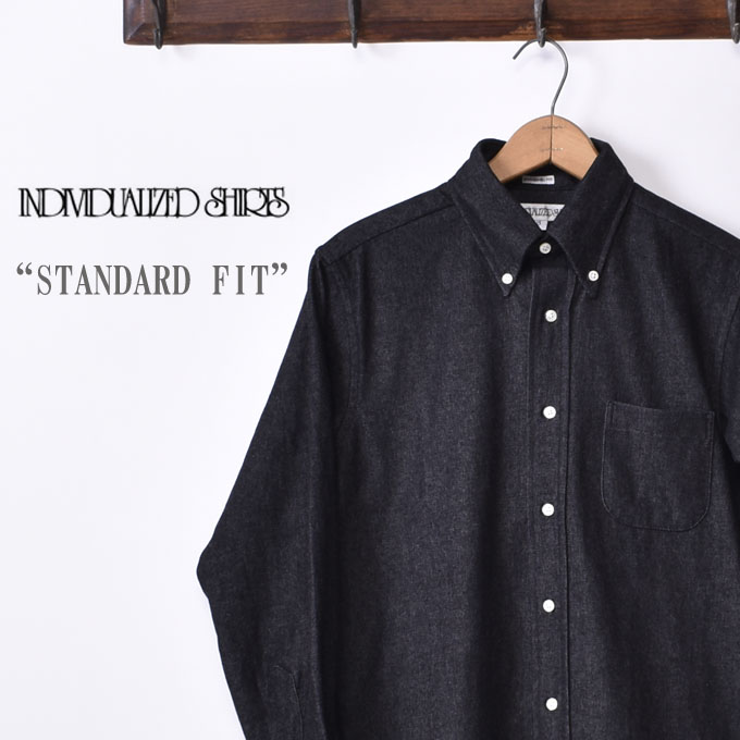 【INDIVIDUALIZED SHIRTS】インディビジュアライズドシャツL/S STANDARD FIT BD SHIRTロングスリーブ スタンダードフィットボタンダウン シャツVintage Denim Blackヴィンテージデニムシャツ ブラック z5x