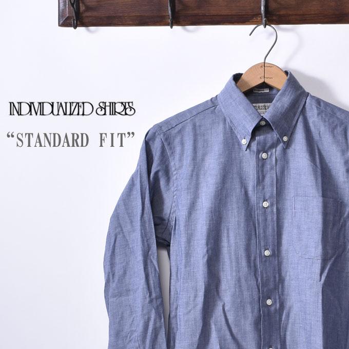 【INDIVIDUALIZED SHIRTS】インディビジュアライズドシャツL/S STANDARD FIT BD SHIRTロングスリーブ スタンダードフィットボタンダウン シャツINDIGO CHAMBRAY インディゴシャンブレーブルーz5x