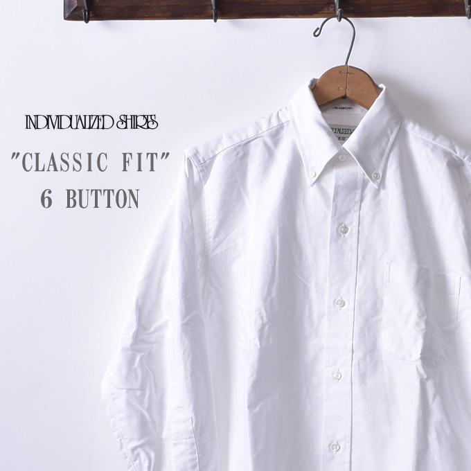 別注【INDIVIDUALIZED SHIRTS】インディビジュアライズドシャツL/S CLASSIC FIT FRONT 6 BUTTON BD SHIRTロングスリーブ クラシックフィットフロントシックスボタンボタンダウン シャツグレートアメリカンオックスフォード ホワイト