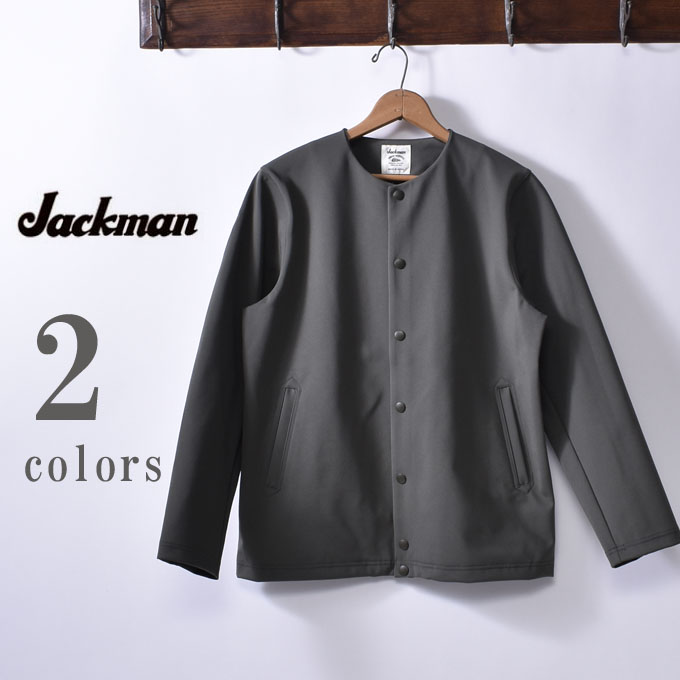 【Jackman】ジャックマンJM8955 Jersey Collarless Jacketジャージ カラーレス ジャケット全2色(Ash Khaki・Dark Navy)z10x