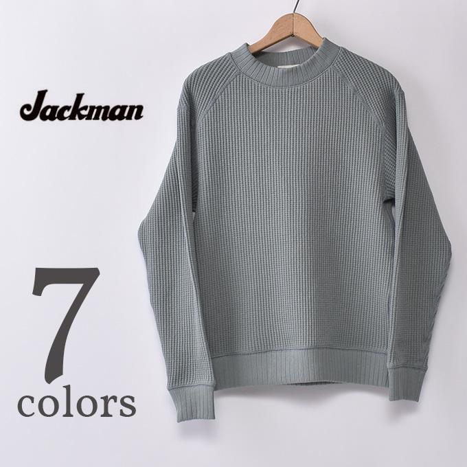2021SS モデル メンズ ★30%OFF SALE!【Jackman】ジャックマンJM7653 WAFFLE MIDNECKワッフルミッドネック全7色