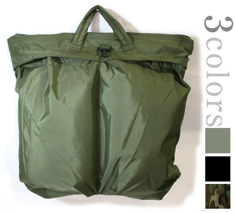 cott  US military HELMET BAG (helmet back) 3 colors  0830e9663787a