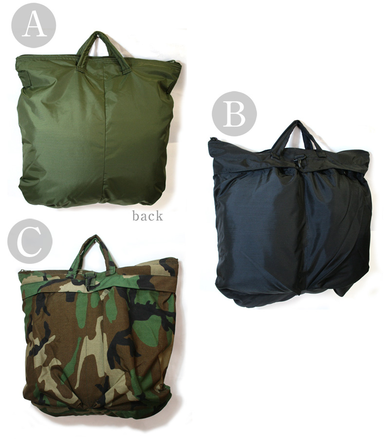 05a50b191a08 cott  US military HELMET BAG (helmet back) 3 colors