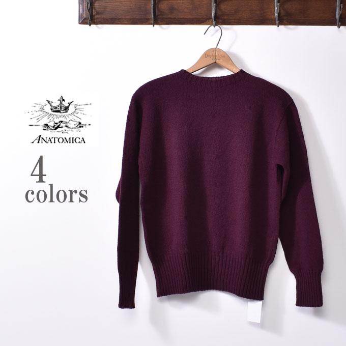 YUNY Men Knit Pure Colour Winter Warm V Neck Pullover Sweater 8 M