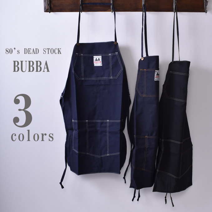 NEW売り切れる前に☆ デッドストック 80年代 Made in USA BUBBA エプロン全3色 ブッバアメリカ製 ゆうパケット対応 送料無料 新品