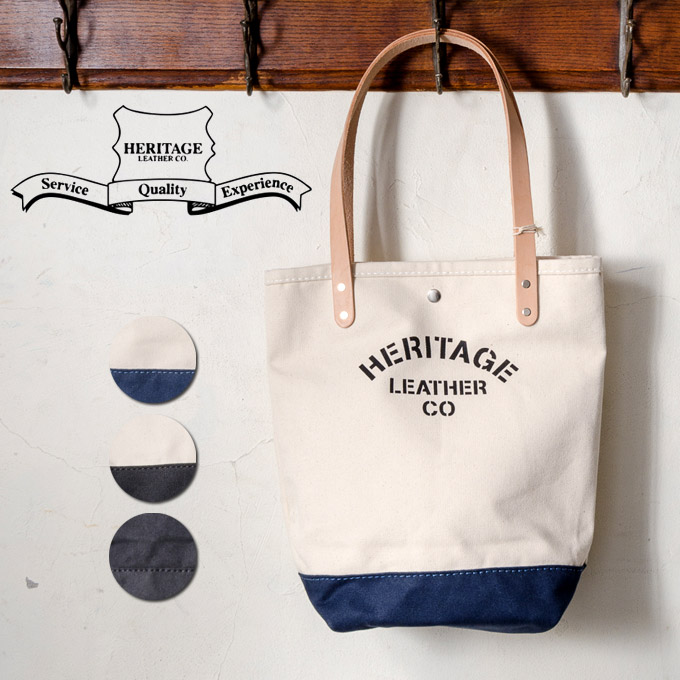 d1dd5ed4bc90 3 colors made In the USA heritage leather heritage leather TOTE BAG BOOK  books tote bag ( logo print )