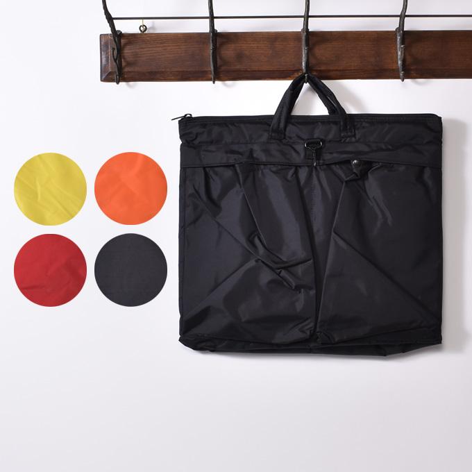 民間用【アメリカ軍】米軍HELMET BAG(ヘルメットバック)全4色