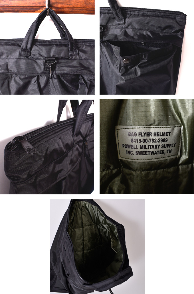b2d3697d3d0f cott  Private sector for U.S. military HELMET BAG (helmet back) 3 ...