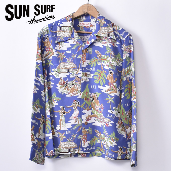 【SUN SURF】サンサーフLUAU(SS28015 125BLU)長袖 レーヨン アロハシャツ ハワイアンシャツBLUE ブルー