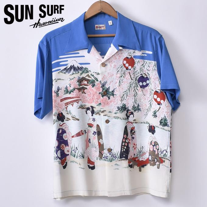 【SUN SURF】サンサーフOLD JAPANESE SCENERY(SS38030 125BLU)半袖 レーヨン アロハシャツ ハワイアンシャツBLUE ブルー