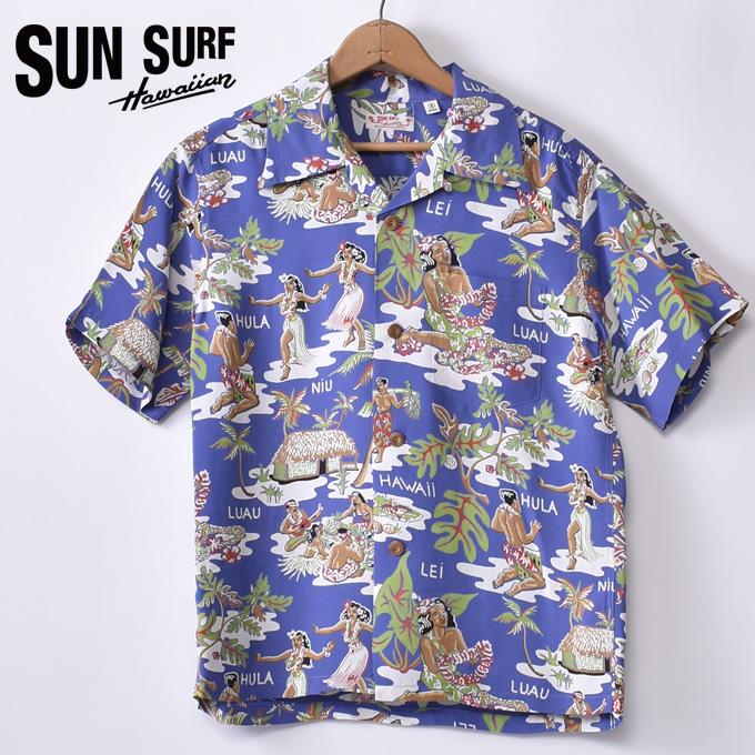 【SUN SURF】サンサーフLUAU(SS38025 125BLU)半袖 レーヨン アロハシャツ ハワイアンシャツBLUE ブルー