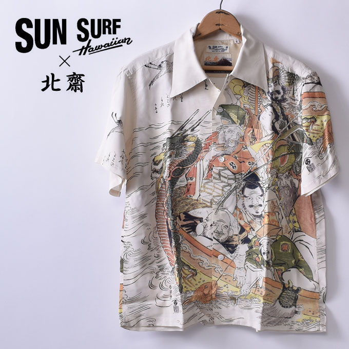 【SUN SURF】サンサーフ葛飾北斎