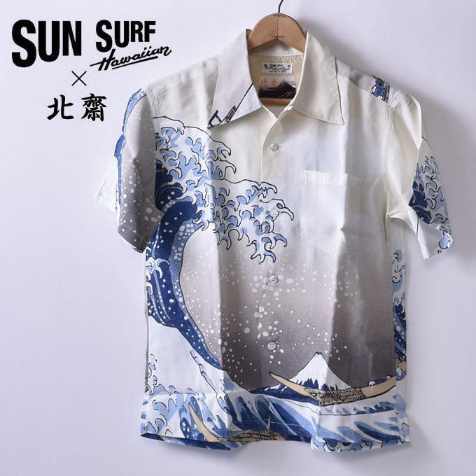 【SUN SURF】サンサーフ葛飾北斎 「富嶽三十六景」