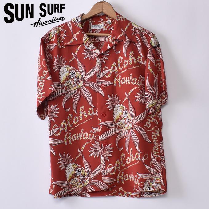 【SUN SURF】サンサーフPINEAPPLE PASSION(SS38312 165RE)半袖 レーヨン アロハシャツ ハワイアンシャツRED レッド