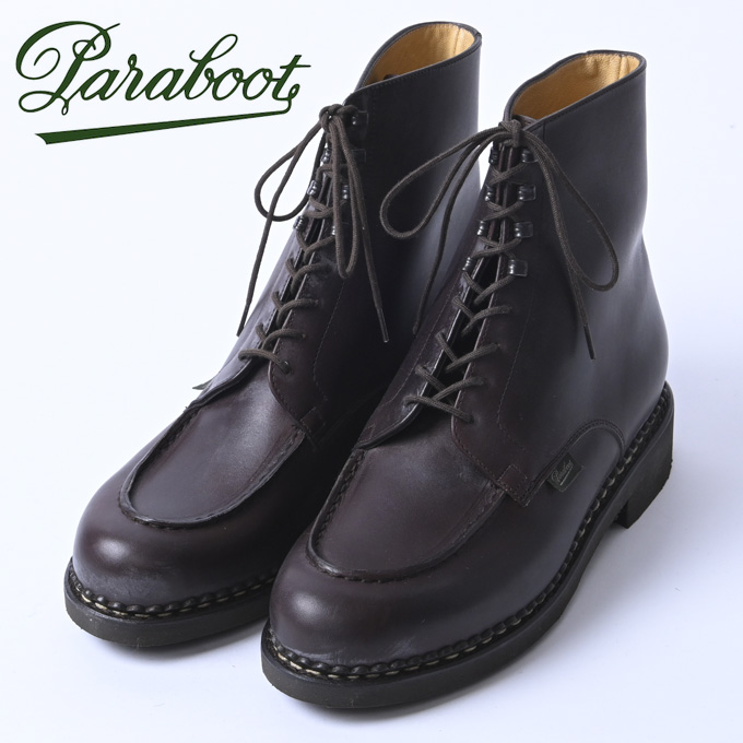 ☆【Paraboot】パラブーツBEAULIEU(ボーリュー)レースアップブーツMARRON-LIS CAFE(カフェ ブラウン)701501z10x