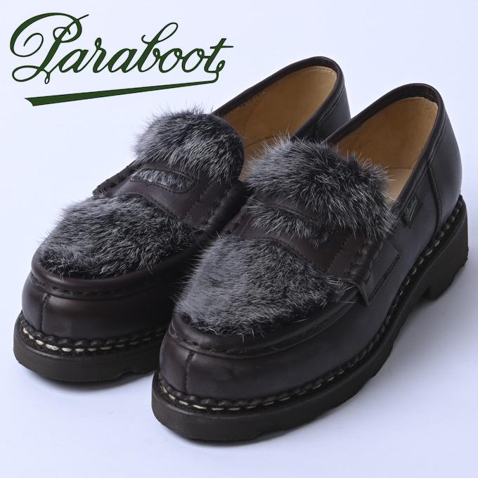 ☆【Paraboot】パラブーツORSAY/GRIFF(オルセー)MARRON-LIS CAFE/VISON(カフェ ミンク)177183z10x
